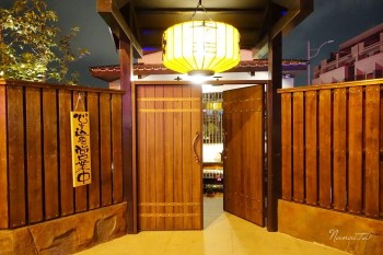 彰化員林,赤玉串燒料理菜單(菜單搶先看)