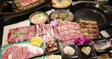 彰化員林》春日部燒肉苑。燒烤店大口吃燒肉,份量超有飽足感,白飯,飲料,雞湯,生菜無限續加