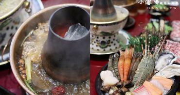 台中西區》小瀋陽碳火小火鍋向上店。霸氣景泰藍酸菜白肉鍋,浮誇系龍蝦海鮮盤,道地東北口味
