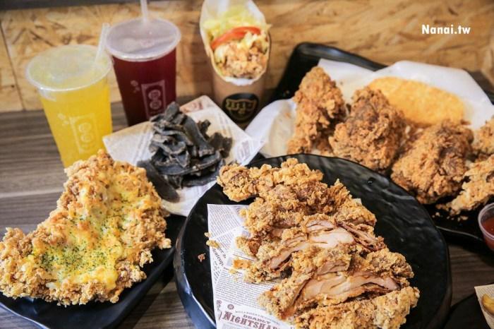 彰化市》Big畢哥炸雞。炸雞控吃起來!顛覆傳統的美式炸雞,藝人馬國畢開的店(已歇業)