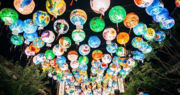 彰化鹿港端午節限定!鹿港光影饗宴,1200盞燈籠巷,璀璨光廊隧道