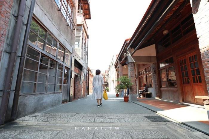 台北萬華》剝皮寮歷史街區。百年清代街道,昔日歷史憧憬,走入電影艋舺拍攝地