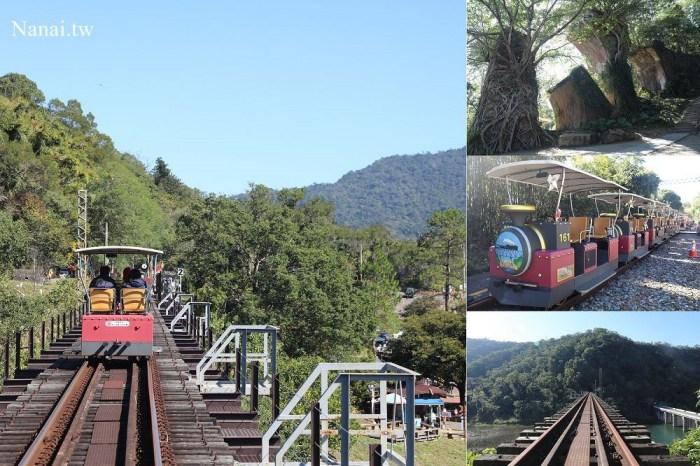 苗栗三義》舊山線鐵道自行車C路線。乘著紅色小火車行駛空中漫遊舊山線,進入神隱少女的迷人隧道