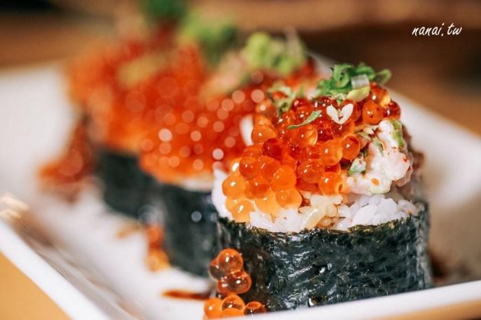 彰化員林》鰭酒藏日式料理。第一市場的神祕日式料理,蔥花魚子鐵火捲滿滿鮭魚卵