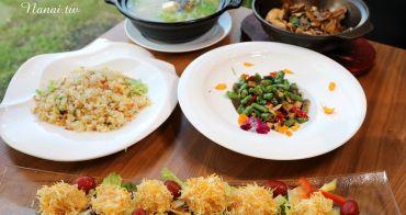 墾丁:森食堂新台菜海鮮料理。結合墾丁在地食材、深海漁獲精緻台菜料理