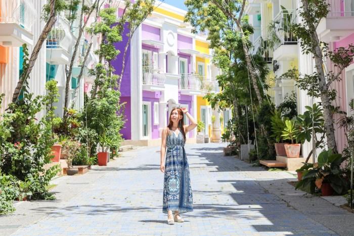 墾丁:沉靛旅宿 La Casa Indaco 度假別墅。就像在威尼斯!夢幻彩色屋超好拍,寵物友善住宿