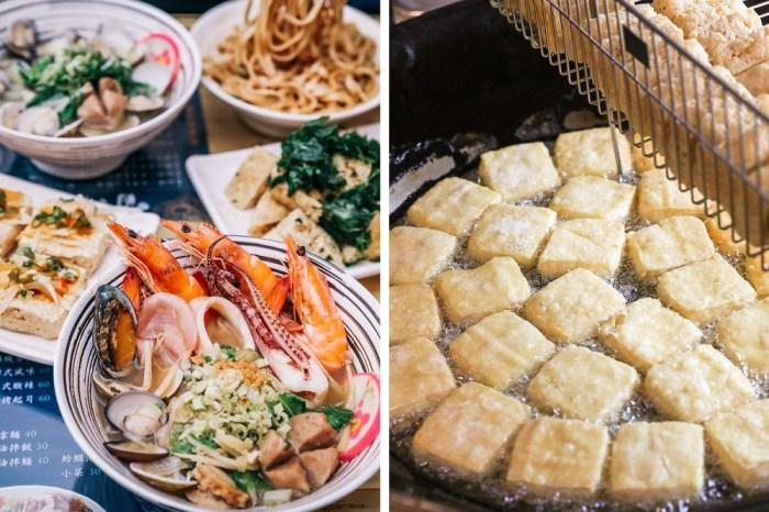 員林 百川通食舖。招牌五鮮湯麵超浮誇,泰式臭豆腐 外酥脆 咬下噴汁