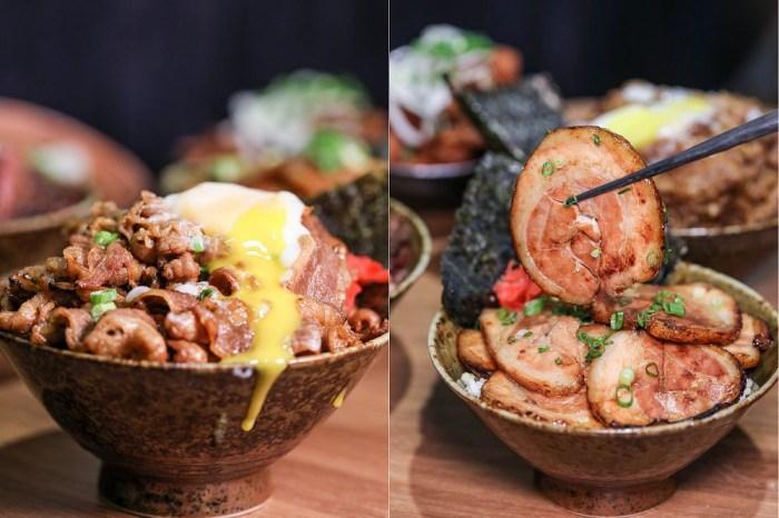 斗六 牛丁次郎坊 深夜裡的和魂燒肉丼 斗六支店。極盛炙燒牛後腹肉丼