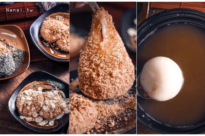 苗栗頭份 瑞盛客家米食。冬季限定燒麻糬,湯圓紅豆湯,傳承三代好味道