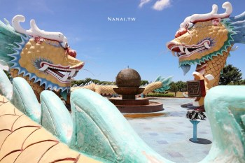 彰化秀水龍騰公園。現代版七龍珠 出來吧~巨大雙神龍