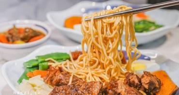 彰化社頭 纏食津吞。顛覆傳統南洋風牛腩藜麥飯食,香滷紅燒小排乾麵