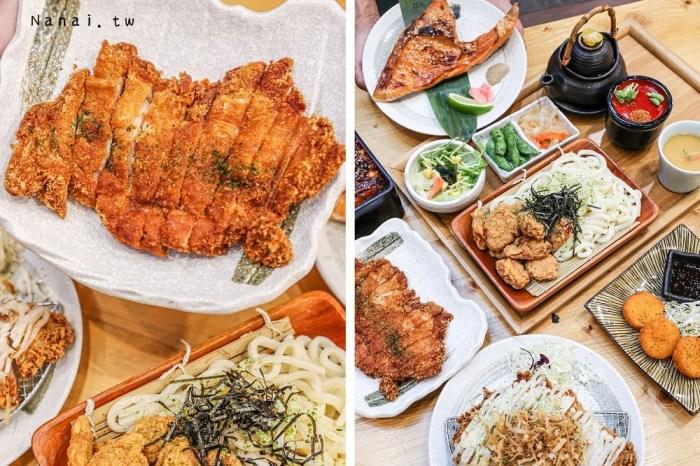 九號堂定食專賣店:花壇必吃平日晚餐,超狂四人同行凡點定食,原味豬 雞 魚排免費吃到飽