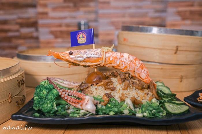 苗栗頭份,詠記蒸餃 甜不辣。限量手工天使蝦蒸餃,天使紅蝦躺在滷肉飯超吸睛