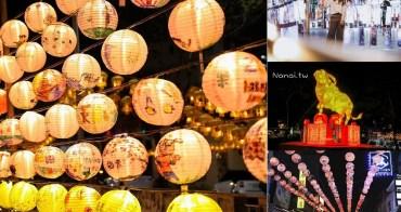2021彰化員林燈會,員林也有燈會可以逛,主燈在員林公園,拍出不一樣的美
