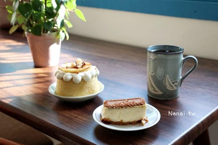 彰化 一天一天 One Day One Day。彰化師大附近評價cp高老宅甜點店,焦糖起司蛋糕好療癒