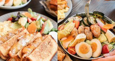 阿飛brunch 台中早午餐,熱壓吐司裡面包肉醬乳酪,想吃要訂位