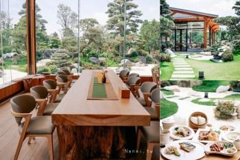 松柏軒景觀餐廳。彰化新開幕!彰化超美景觀庭園餐廳,借鏡日本島根足立美術館