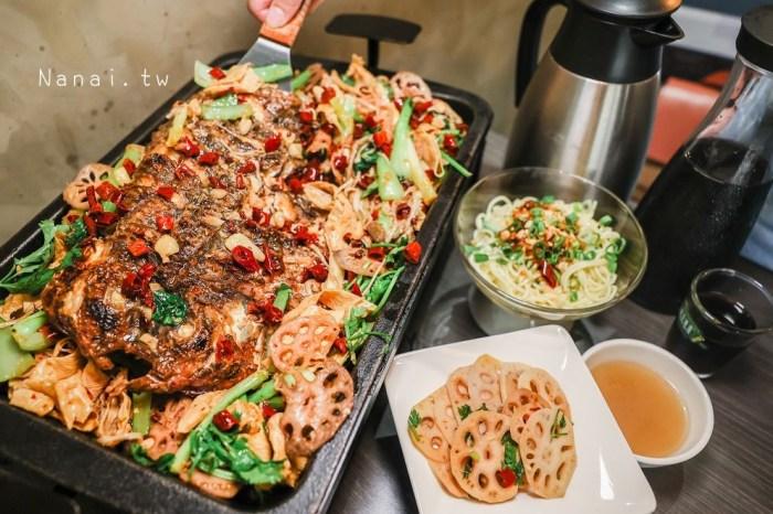 台中美食,城裡來的巫山烤魚 城裡城外2店,活魚現撈 秘製四川麻辣烤魚