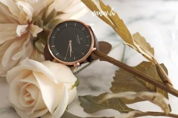 七夕禮物首選!Nordgreen 北歐極簡丹麥手錶,85折免費包裝