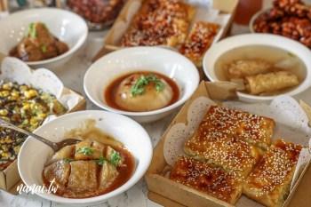清心緣蔬食坊。無蛋料理茶點新開張,每天只賣三小時!素食點心小吃通通銅板價