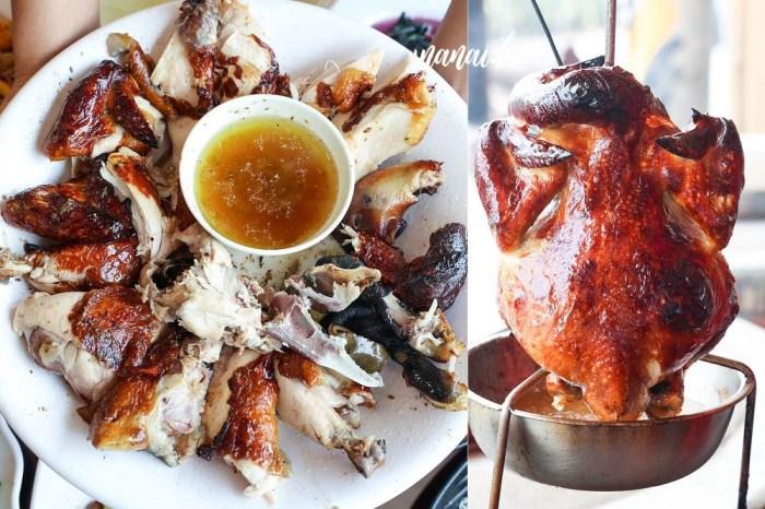 南投竹山紫南宮,阿東窯烤雞-竹山店,嚴選放山雞,窯烤雞 皮脆多汁