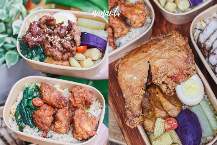 台中 人人有飯吃。限量總是殘酷,太晚來吃不到,餐盒就是要吃日式炒飯配手路菜
