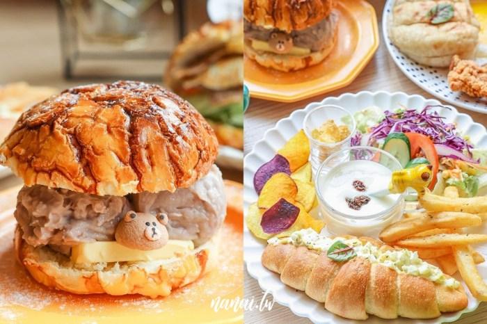 諾伊nooi cafe&brunch員林店。菠蘿堡夾著芋泥餡炸出,蛋沙拉優格鹽可頌必點