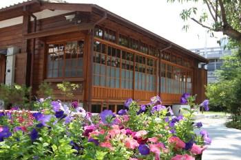 「台中清水」清水公學校日式宿舍群 不用飛出國,走入靜謐小京都,就像真的到了日本一樣!台中清水輕旅行