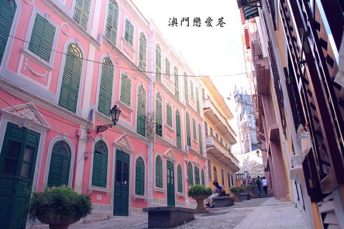 【澳門景點推薦】澳門必遊的知名景點「澳門戀愛巷」浪漫神秘的超好拍打卡點。