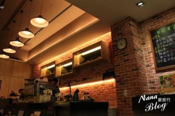【員林美食咖啡店】文藝氣息充滿浪漫的邂逅❤迥畫廊咖啡。員林咖啡店/彰化美食/員林餐廳