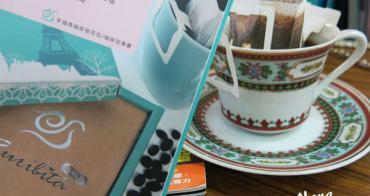 ★食★隨時隨地都能感受到濃厚的幸福咖啡味,品味幸福就來一刻。幸福鳥咖啡