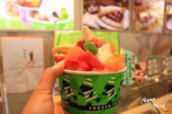 【日本沖繩那霸島】自助冰店創造屬於自己的冰淇淋❤Party landカーニバルパーク美浜店優格冰淇淋店