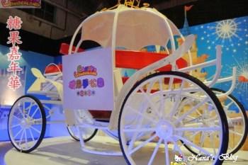 【台中】一起進入Candy Crush奇幻世界❤糖果夢公園特展