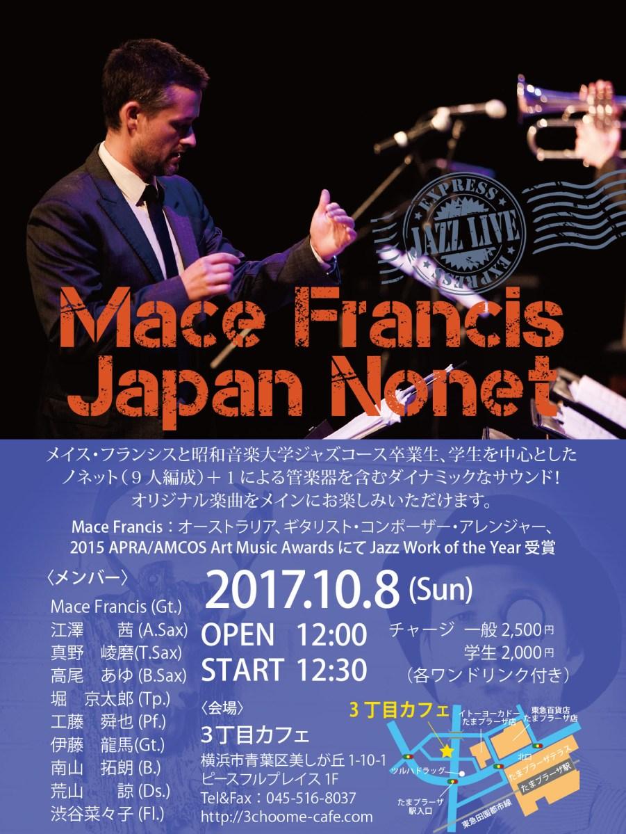 jazz-nonet-live