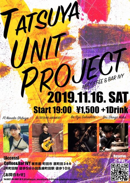 TASUYA UNIT PROJECT LIVE