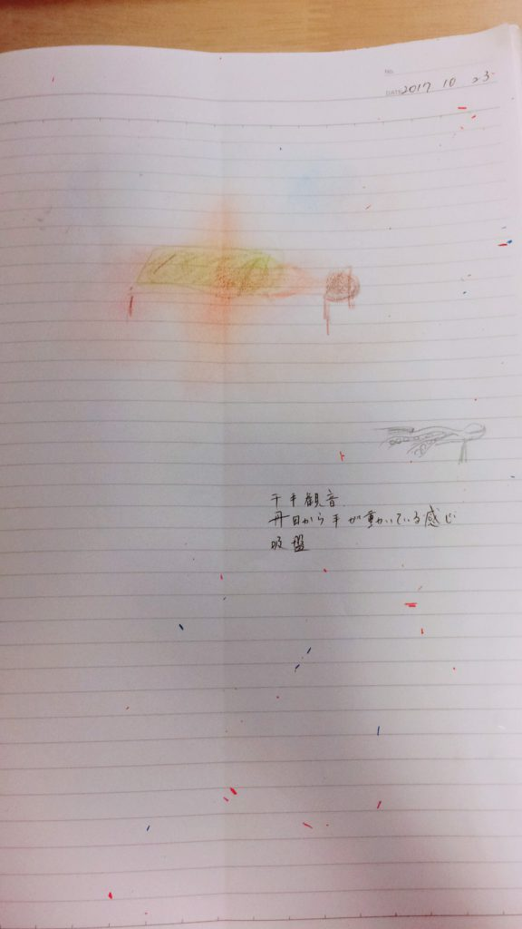 ロミロミのイメージ