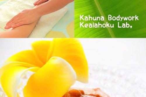 Aloha Pa'ina in せとうち@せとうち児島ホテル