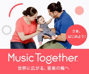 mt_japanesebanners_photo_300x250-red