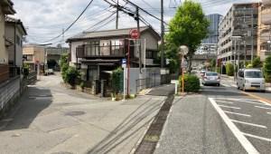 武蔵小杉への旧道入口