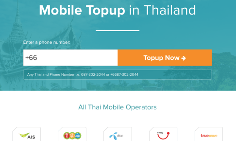 mobile topup in thailand