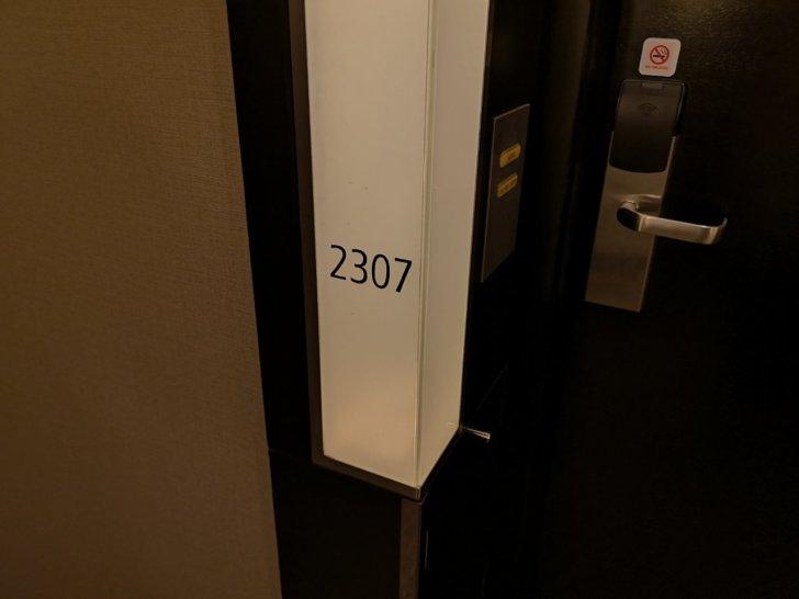 2307号室キングエグゼクティブスイート