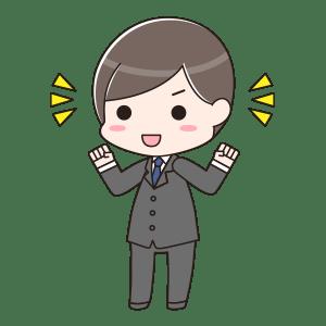 怪青年モセイ-夢野久作-イメージ