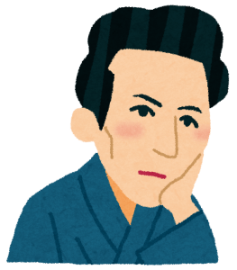 140字の小説クイズ!元ネタのタイトルな~んだ?-イメージ-588