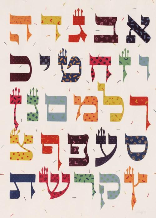 Aleph Bet paper cut