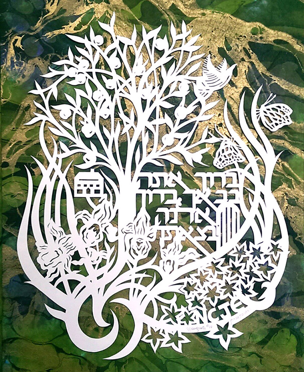 Birkat Habayit, blessing for the home, short version