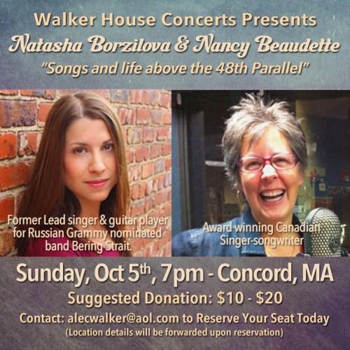 Walker House Concert