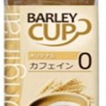 バーレーカップオリジナル