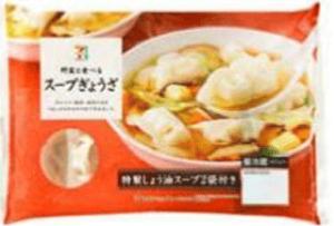 野菜と食べるスープぎょうざ