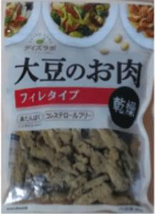 大豆のお肉フィレタイプ乾燥