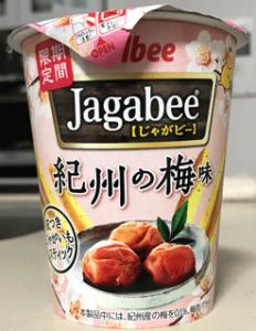 jagabee-ume